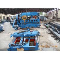 Wholesale Aluminum Steel Plate Heavy Expanded Metal Mesh Machine High Working Speed from china suppliers