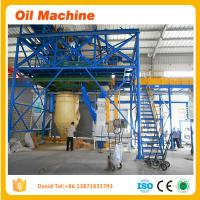 Wholesale hot sale high efficiency best price rice bran oil machine from china suppliers