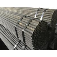 Wholesale ASTM A210 Gr. A1 seamless carbon steel pipe for Super Heater and Boiler from china suppliers