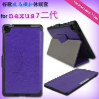 Wholesale Purple Nexus Tablet Protective Case 7 Inch With PU Leather from china suppliers