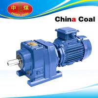 China 75 cylindrical gear reducer on sale