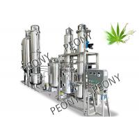 China Cannabis Processing System / CBD Oil / Hemp Oil Extraction Whole Line on sale