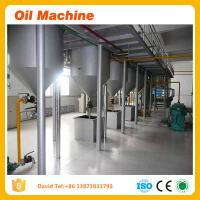 Wholesale organic edible health sesame oil plant machine machinery to make sesame oil from china suppliers