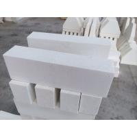 Buy cheap High Grade Ultra Purity Refractory Sintered Corundum Bricks for Steel, Electronics and Petrochemical Furnaces from wholesalers