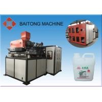 Buy cheap 200ml - 5l Plastic Jerry Can Hollow Stretch Blow Moulding Machine with PLC Control System from wholesalers