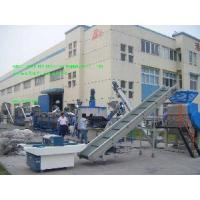 Wholesale PP PE Crushing and Washing Line (ME-300) from china suppliers