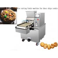 Wholesale YX-400 Deliciouse Pastry Jenny Cookie Forming Machine , Biscuit Forming Small / Mini Cookie Machine from china suppliers
