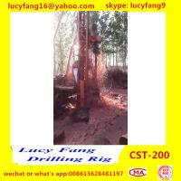 China Popular Good Quality Truck Mounted Mobile  CST-200 Rotary Water Well Drilling Rig For 200 m Depth for sale