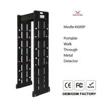 Buy cheap Separate Host K600P Walk Through Metal Detector 33 Detection Zones With Battery from wholesalers