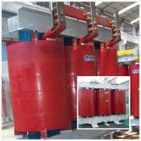 Buy cheap Dry Type Transformer , 11KV , Standard , Epoxy , Vacuum Cast, Good Performance from wholesalers