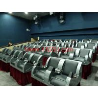 047-2005-North Square of Big Wild Goose Pagoda in Xi\'an-4D Motion 40 Seats theater-3D 4D 5D 6D Cinema Theater Movie Motion Chair Seat System Furniture equipment facility suppliers factory for sale