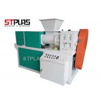 China Special Screw Plastic Dewatering Machine For Dry Waste Film Bags Easy Operation on sale