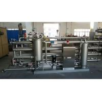 Quality Energy Saving Waste Water Heat Recovery System Capacity 20T Per Hour for sale