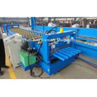 Wholesale diameter of shaft ¢70mm Trapezoidal Roof Panel Roll Forming Machine from china suppliers