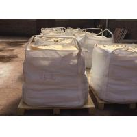 China Pure Powder Mono Aluminum Phosphate Refractory Castable Materials CAS 13530-50-2 for sale