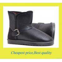Wholesale Men Snow Boot from china suppliers