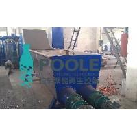 Wholesale PP Film Recycling Machine from china suppliers