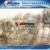 China pp pe film recycling machinery on sale