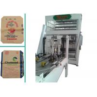 Wholesale Janpan NSK Bearing Bottom Sealing Bag Making Machine With Strength Sheet Pasting Unit from china suppliers
