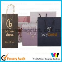 Personalized Gift / Shopping Colorful Kraft Paper Bags ,  Environmental Carrier Paper Bags for sale