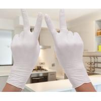 Wholesale Commercial Antistatic Latex Powder Free Examination Gloves For Cleanroom from china suppliers