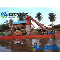 Wholesale Bucket chain gold dredger from china suppliers