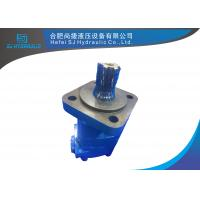 Wholesale Cast Iron Hydraulic Orbital Motors from china suppliers