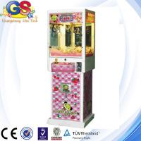 Mini plush toy arcade claw crane claw machine for sale,kids coin operated game machine
