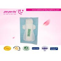 Wholesale Anion Good Absorption 290mm Disposable Sanitary Napkins For Menstrual Period from china suppliers