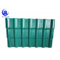 Wholesale Best Selling Roof Self-Cleaning Performance Spanish ASA Synthetic Resin Roof Tile from china suppliers