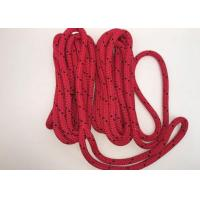 Wholesale PP multifilament solid double diamond braid rope used for Water rescue package from china suppliers