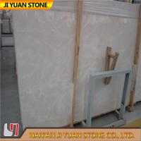 Spainish Marble Stone Cream Marfil Tiles Crema Marfil Slab For Wall Padding for sale