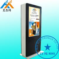 Wholesale Electronic Sunlight Readable Outdoor Digital Signage Lcd Display For Industry Area from china suppliers