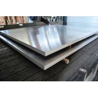 Wholesale good forming characteristic 5083 aluminum sheet from china suppliers