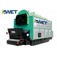 Wholesale Biomass Longitudinal Chain Grate Boiler High Degree Automatic Control from china suppliers