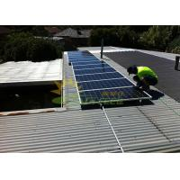Wholesale OEM Solar Roof Racking Systems L Feet Growing Solution With High Flexibility from china suppliers