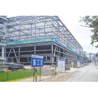 Wholesale Prefabricated H Shape Workshop Steel Structure 5000㎡ Grey Color Sand Blasting from china suppliers