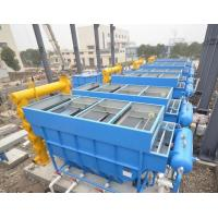Wholesale Dissolved air flotation  DAF Clarifier for solid - liquid or liquid - liquid separation from china suppliers