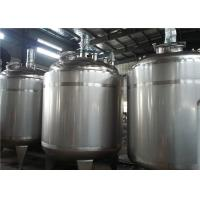 Wholesale Kaiquan Agitator Mixing Tank Emulsification Jacketed Stainless Steel Tank from china suppliers