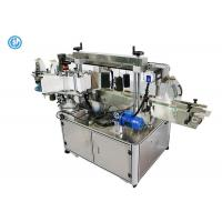 Buy cheap Stainless Steel Double Side Labeling Machine For Square Round Bottles from wholesalers