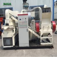 Wholesale Small Copper Wire Recycling Machine Scrap Wire Shredder 99.9% Recovery Rate from china suppliers