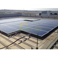 Wholesale Roof Mounts Solar PV Mounting Systems Dependable Performance With 12 Years Warranty from china suppliers