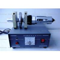 Wholesale Rotary Titanium Wheel Welding Ultrasonic Sewing Machine  For Waterproof Special Materials from china suppliers