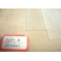 Wholesale 5 10 20 30 40 50 60 70 80 90 100 micron nylon filter mesh / filter bag food degree liquid filter from china suppliers
