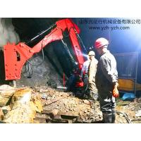China China Factory Price Red Color Pedestal Rockbreaking Boom System for sale