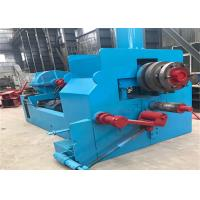 Wholesale Easy Operation Ring Rolling Machine For Production Rings And Flanges from china suppliers