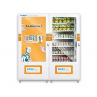China Self-services payment vending machine selling snacks and drinking automatically on sale