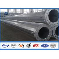 Wholesale HDG Polygonal Sub Transmission Steel Tubular Pole with Base Plate ISO9001:2008 from china suppliers