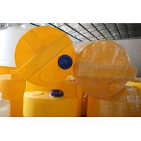 Buy cheap chemical liquid mixing equipment from wholesalers