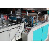 Best Biodegradable Pouch Making Equipment , Plastic Bag Production Line DYDFR - 500/700 wholesale